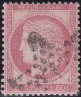 France   .    Yvert  .       57      .     O     .    Oblitéré   .   /   .     Cancelled - 1876-1878 Sage (Type I)