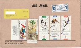 Lettera Raccomandata Da Israele Con Francobolli Del 1977 E 1996 Per Sandrigo (vedi Sotto Descrizione) - Israele