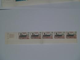 Bande 5 Timbres YT N° 2002 Daté 16 5 78 - Esquina Con Fecha