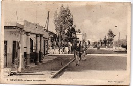 Kourigha - Rue Principale 1943  - édition Nigita 1 - Maroc