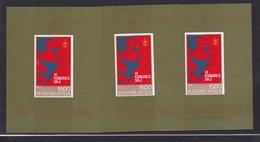 1978 Jugoslavia Yugoslavia 11° CONGRESSO SKJ 3 Foglietti (bf 18) MNH** 3 Minisheets - Blocks & Sheetlets