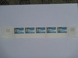 Bande 5 Timbres  YT N° 1996 Daté 17 11 77 - Esquina Con Fecha
