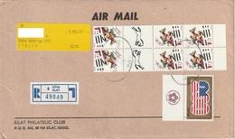 Lettera Raccomandata Da Israele Con Francobolli Del 1976 E 1997 Per Sandrigo (vedi Sotto Descrizione) - Israele