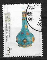 China, Peoples Rep. 2013 Art - Cloisonné  Used - 1949 - ... République Populaire