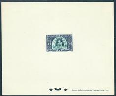 Tunisie 1947-49 Tete De NEPTUNE ( Mosaique D Utique ) , Yvert#314+18+18A+19+19a - 5 Epreuves De Luxe - Ongebruikt