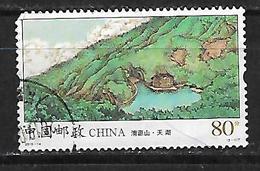 China, Peoples Rep. 2015 Mount Qingyuan  Used - 1949 - ... République Populaire