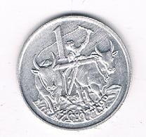 1 CENT 1969 ETHIOPIE /4519/ - Ethiopia