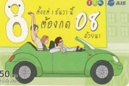 VOLKSWAGEN  COCCINELLE    Thai Rare?? - Voitures