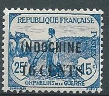 Indochine     -   Yvert N° 91   *       Bce 21222 - Indochina (1889-1945)