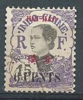 Hoi - Hao    -   Yvert N°  71 Oblitéré      Bce 21234 - Oblitérés