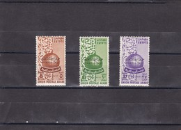Egipto Nº 376 Al 378 - Egipto