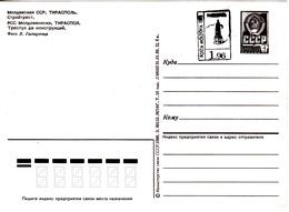 Moldova ,  Moldavie , Moldawien  ,1993 ,  Tiraspol City Local  Overprint  On URSS  Pre-paid Postcard , Postal History - Moldova