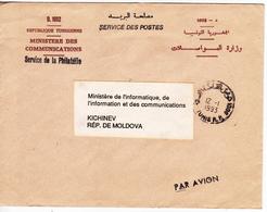 Tunisie To Moldova  , 1993 , Used Cover - Tunisia