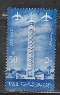 EGYPT Scott # C95 MH - Airmail - Airmail