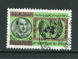 AFGHANISTAN- Y&T N°827- Oblitéré - Afghanistan