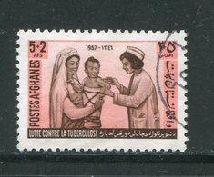 AFGHANISTAN- Y&T N°837- Oblitéré - Afghanistan