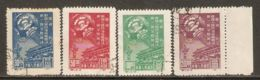 China P.R. 1949 Mi# 1-4 II Used - Reprints - 1st Session Of Chinese People's Consultative Political Conference - Réimpressions Officielles