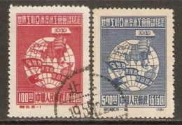 China P.R. 1949 Mi# 5, 7 II Used - Reprints - Short Set - Congress Of The World Federation Of Trade Unions, Peking - Réimpressions Officielles