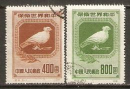China P.R. 1950 Mi# 57-58 II Used - Short Set - Reprints - Dove Of Peace By Picasso - Réimpressions Officielles