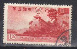 Japon N° 285 (1939) - Oblitérés