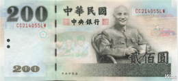 Taiwan 200 NT$ (P1992) (Pref: CC) -UNC- - Taiwan