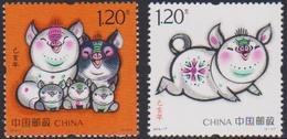 CHINA, 2019, MNH, CHINESE NEW YEAR, YEAR OF THE PIG,2v - Chinese New Year