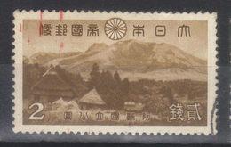 Japon N° 287 (1939) - Oblitérés