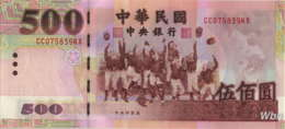 Taiwan 500 NT$ (P1993) (Pref: CC) -UNC- - Taiwan
