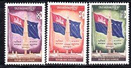 APR1364 - CAMBOGIA KHMER 1971 , Serie Michel N. 309/311  ***  MNH - Cambogia