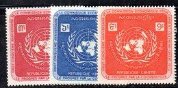 APR1368 - CAMBOGIA KHMER 1972 , Serie Michel N. 321/323  ***  MNH - Cambogia