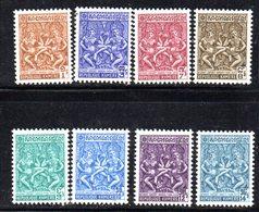 APR1369 - CAMBOGIA KHMER 1972 , Serie Michel N. 324/331  ***  MNH - Cambogia