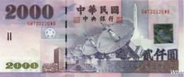 Taiwan 2000 NT$ (P1995) (Pref: GM) -UNC- - Taiwan