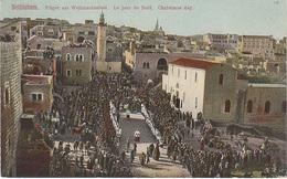 AK Bethlehem בית לחם بيت لحم Israel מדינת ישראל دولة إسرائيل Westbank الضفة الغربية Palästina Palestine دولة فلسطين - Palästina