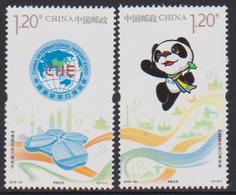 CHINA, 2019, MNH, CHINA INTERNATIONAL IMPORT EXPO,2v - Stamps