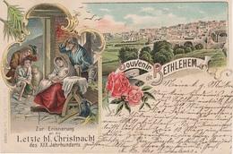 Litho AK Bethlehem בית לחם بيت لحم 1898 Weihnachten Österreichische Post Briefmarke 20 Para Israel Palästina Palestine - Palästina