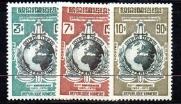 APR1377 - CAMBOGIA KHMER 1973 , Serie Michel N. 370/372  ***  MNH  Interpol - Cambogia