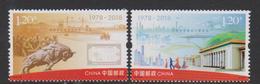 CHINA, 2018, MNH, REFORMS, TRAINS, BRIDGES, BULLS,  AGRICULTURE, TRACTORS, 2v - Treinen