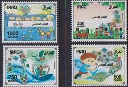 IRAQ, 2019, MNH, CHILD PHILATELY BICYCLES, CARS, 4v - Architecture