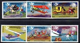 APR1384 - CAMBOGIA KHMER 1975 ,  Serie Michel N. 433/441  ***  MNH 100mo UPU - Cambogia