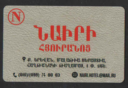 ARMENIA    CARD  NAIRI HOTEL - Other Collections