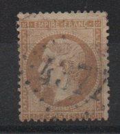 GC 4377   Var - Marcophilie (Timbres Détachés)