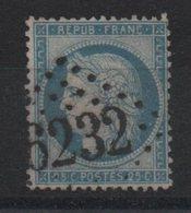 GC 6232   Var - Marcophilie (Timbres Détachés)
