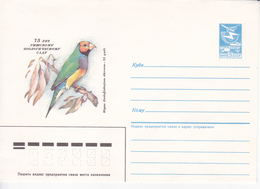 URSS  1987 , 75 Years - Riga Zoo , Birds , Pre-paid Envelope - 1923-1991 USSR