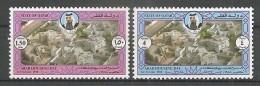 Qatar - 1988 - Série Journée De L'Habitat Arabe - N/O - Qatar