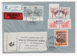 1986 YUGOSLAVIA, SLOVENIA, MARIBOR, REGISTERED, EXPRESS MAIL - 1945-1992 Socialist Federal Republic Of Yugoslavia
