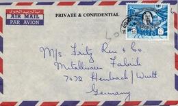BAHRAIN , SOBRE CIRCULADO , BRITISH BANK OF THE MIDDLE EAST , CORREO AÉREO - Bahrain (1965-...)