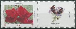 Iran 2005 Grußmarke Zwei Rote Rosen 3023 II ZF Postfrisch - Iran