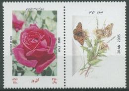 Iran 2005 Grußmarke Rosafarbene Rose 3024 IV ZF Postfrisch - Iran