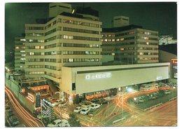 1970 JAPAN, TOKIO TO BELGRADE, YUGOSLAVIA, SERBIA, HOTEL NEW JAPAN, AIR MAIL, CARS, ILLUSTRATED POSTCARD, USED - Tokyo