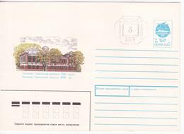 Belarus   1992 Pre-paid Envelope Overprint Machine Stamp Rogaciov Gomel - Bielorrusia